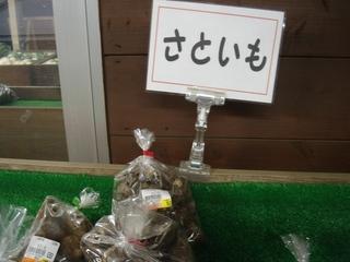 JA土浦の直売所