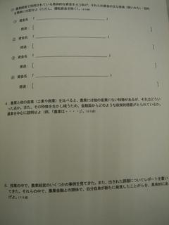 DSC01100_R.JPG