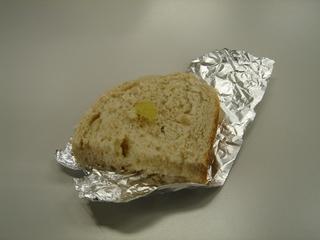 玉ねぎパン