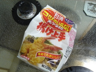 素揚げだけにしようと思ってたけどやっぱり天ぷら