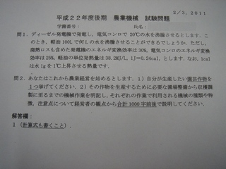 image_R.jpg