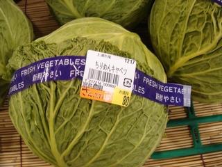 JA土浦・野菜直売所の価格