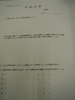 DSC01099_R.JPG