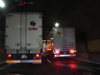 中央環状線山手トンネルの渋滞