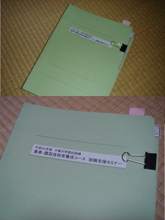 1000万円を準備しろという千葉県商工労働部産業人材課